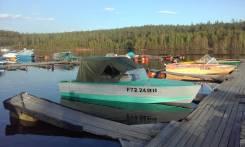Прогресс-2М. 2011 год, двигатель подвесной, 30,00л.с., бензин
