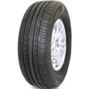 Altenzo Sports Navigator, 265/65 R17
