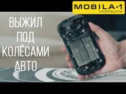 AGM A8. Новый, 8 Гб, Черный, 3G, 4G LTE, Dual-SIM, Защищенный