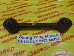 Тяга прододьная Ssang Yong Musso Ssang Yong Musso 1993, правая задняя