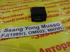 Блок управления центральным замком Ssang Yong Musso Ssang Yong Musso 1993.09.14