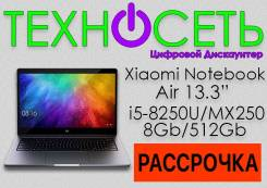 "Xiaomi Mi Notebook Air 13.3. 13.3"", 3,8 ГГц, ОЗУ 8 Гб, диск 512 Гб, WiFi, Bluetooth, аккумулятор на 9 ч."