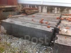 Бетон купить в артеме бетон м200 цена с доставкой в москве