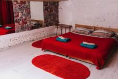Мини-отель в самом центре, персональные ванные комнаты! от 1200 руб