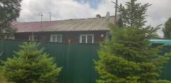 Продам дом на 2-х хозяев в п. Кия. Кия, р-н 110 км от Хабаровска, площадь дома 58,0кв.м., от агентства недвижимости (посредник)