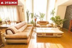 Продается коттедж по адресу: ул. Жуковского 64. Улица Жуковского 64, р-н Толстого (Буссе), площадь дома 255,3кв.м., централизованный водопровод, эле...