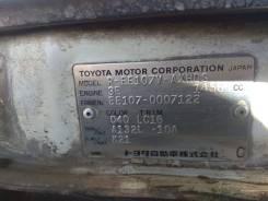 Продам мкпп 3E П/П Toyota Corolla/Sprinter EE107