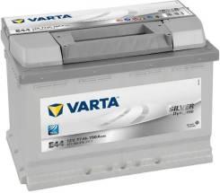 Varta. 77А.ч., Обратная (левое), производство Европа