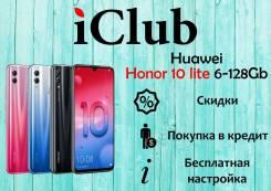 Honor 10 lite. Новый, 128 Гб, 3G, 4G LTE. Под заказ