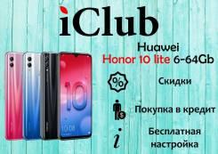 Honor 10 lite. Новый, 64 Гб, 3G, 4G LTE. Под заказ