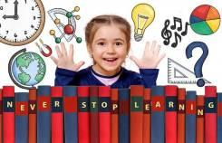 Репетитор английского языка для детей - Совместно с носителем языка!