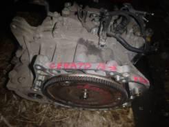 АКПП (автоматическая коробка переключения передач) Cerato 2013>
