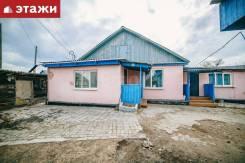 Продается дом в п. Раздольное. П. Раздольное, улица Фадеева 12, р-н п. Раздольное, площадь дома 167,0кв.м., скважина, электричество 15 кВт, отоплени...