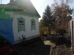 Продам жилой дом с земельным участком. Смоляниново, улица Высокая 25, р-н Шкотовский, площадь дома 34,0кв.м., скважина, электричество 15 кВт, отопле...