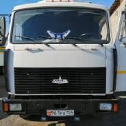 МАЗ54322, 1991. Продается грузовик МАЗ(сцепка), 20 000кг.