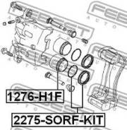Поршень тормозного суппорта   перед прав/лев   Febest 1276H1F