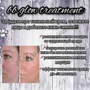 BB glow treatment - эффект тонального крема