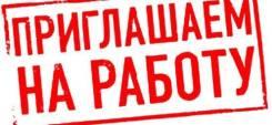 """Бригадир. ООО """"НЭКИ"""". Переулок Заводской 27"""