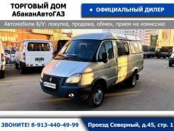 ГАЗ 27057. Продажа ГАЗ-27057 4*4 от Официального Дилера, 2 781куб. см., 1 500кг., 4x4