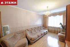 3-комнатная, улица Адмирала Кузнецова 92. 64, 71 микрорайоны, проверенное агентство, 67,0кв.м. Интерьер