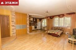 3-комнатная, улица Нейбута 12. 64, 71 микрорайоны, проверенное агентство, 65,8кв.м. Интерьер