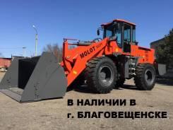 Molot 933. Фронтальный колесный погрузчик Rongwei Т, 3 000кг., Дизельный, 2,00куб. м. Под заказ