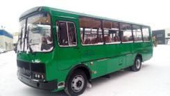 ПАЗ 423404. Автобус ПАЗ 4234-04 19 5 дюймов новый, 30 мест