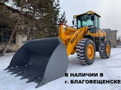 Molot 936. Фронтальный погрузчик T, 3 000кг., Дизельный, 2,00куб. м. Под заказ