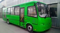 ПАЗ 320414-04. Автобус 320414-04 14 газовый CNG новый, 19 мест