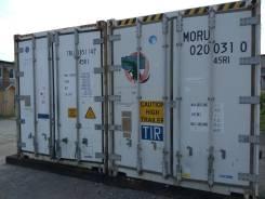 Рефрижераторный контейнер 40ка футовый высокий сдам в аренду. 30,0кв.м., улица Урицкого 59а, р-н ул. Урицкого