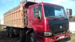 Howo. Продается грузовик , 30 000кг., 8x4
