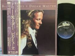 Билл Хьюз / Bill Hughes - Dream Master - JP LP 1979