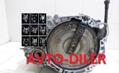 АКПП Kia Rio 1.6 4500023600 4 ст