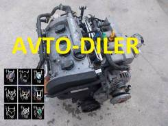 Двигатель Volkswagen Passat B5 1.8 AWT BFB AWW
