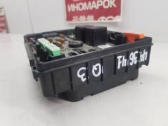 Блок предохранителей [3C0937125A] для Audi Q3