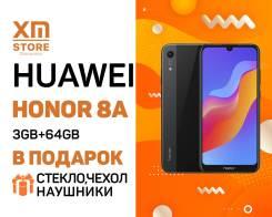 Honor 8A. Новый, 64 Гб, 3G, 4G LTE, Dual-SIM