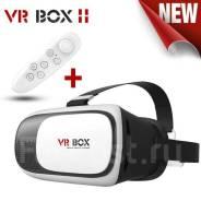 Очки виртуальной реальности Vr-Box 2+пульт