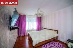 6 комнат и более, улица Вилкова 5. Трудовая, частное лицо, 93,3кв.м. Комната