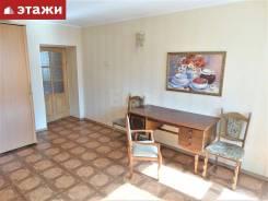 2-комнатная, улица Котельникова 7. Третья рабочая, проверенное агентство, 51,0кв.м.