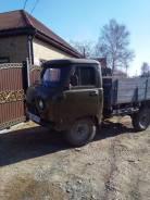УАЗ 3303. Продам УАЗ, 70куб. см., 1 000кг., 4x4