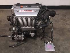 Двигатель Honda Accord 2.4L 2008- 2013