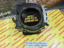 Корпус моторчика печки Ssang Yong Musso Ssang Yong Musso 1993.09.14