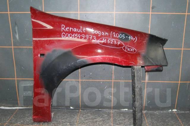 Крыло переднее правое для Renault Logan 1