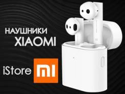 Xiaomi AirDots Pro 2. Под заказ
