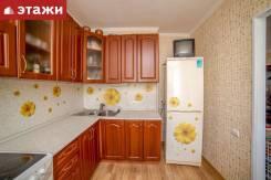 2-комнатная, улица Нейбута 57. 64, 71 микрорайоны, проверенное агентство, 51,6кв.м.