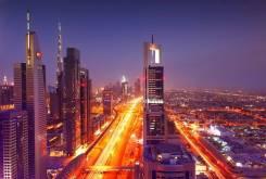 """ОАЭ. Абу-Даби, Дубай. Экскурсионный тур. ОАЭ. Дубай. Владивосток, Уборевича 5а OOO """"Гавань-турцентр"""""""