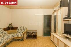3-комнатная, улица Иртышская 24. БАМ, проверенное агентство, 63,0кв.м.