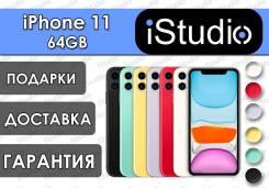Apple iPhone 11. Новый, 64 Гб, 3G, 4G LTE