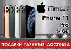 Apple iPhone 11 Pro. Новый, 64 Гб, 3G, 4G LTE