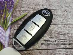 Корпус ключа. Nissan